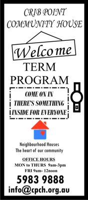 TERM PROGRAM ICON
